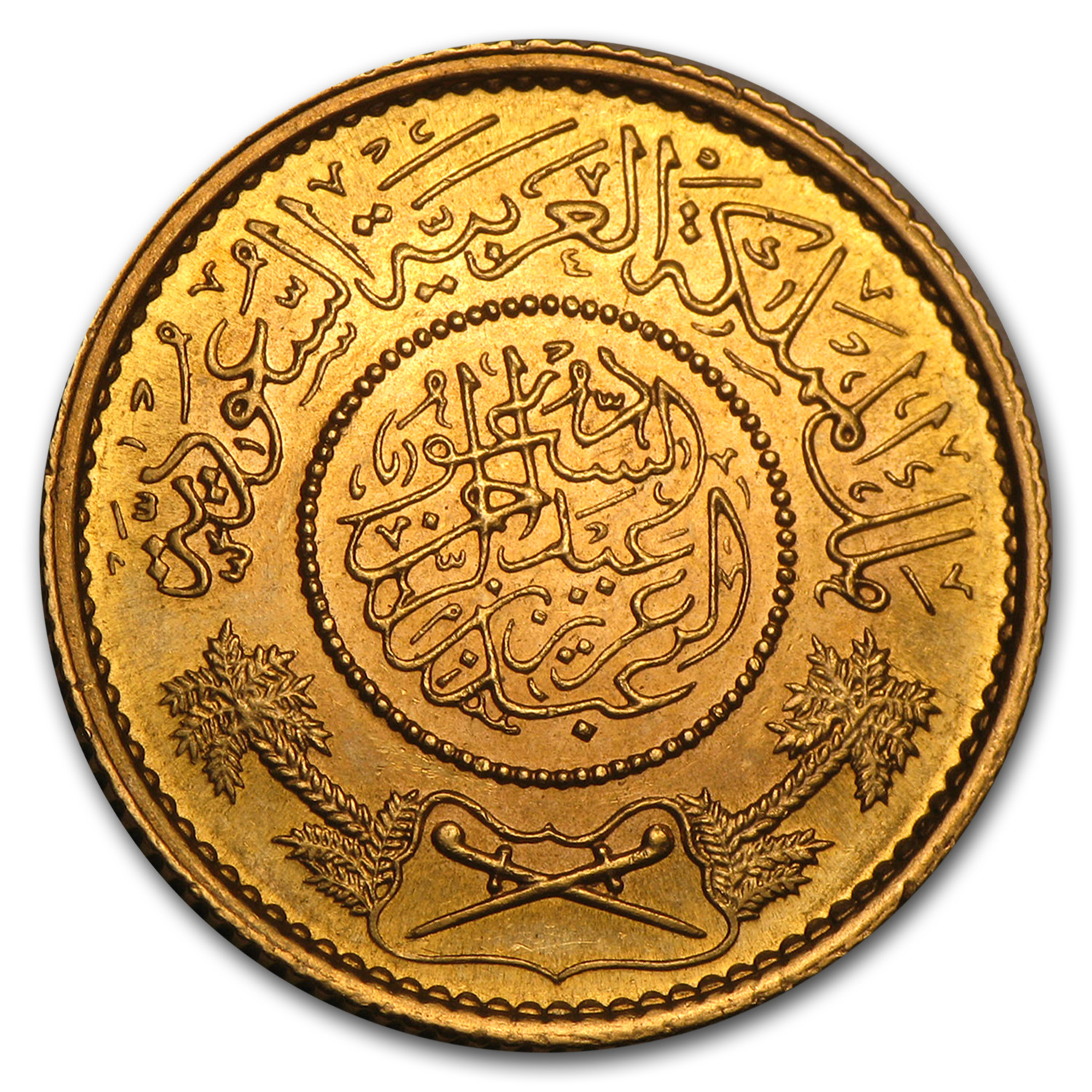 1950 or 1957 Saudi Arabia Gold One Guinea AU/BU (Random)